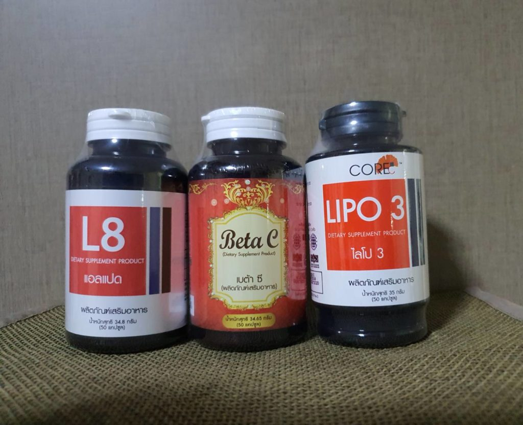 L8 Beta C Lipo3
