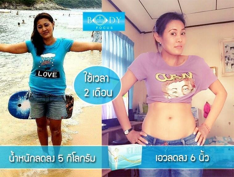 New-Body-14
