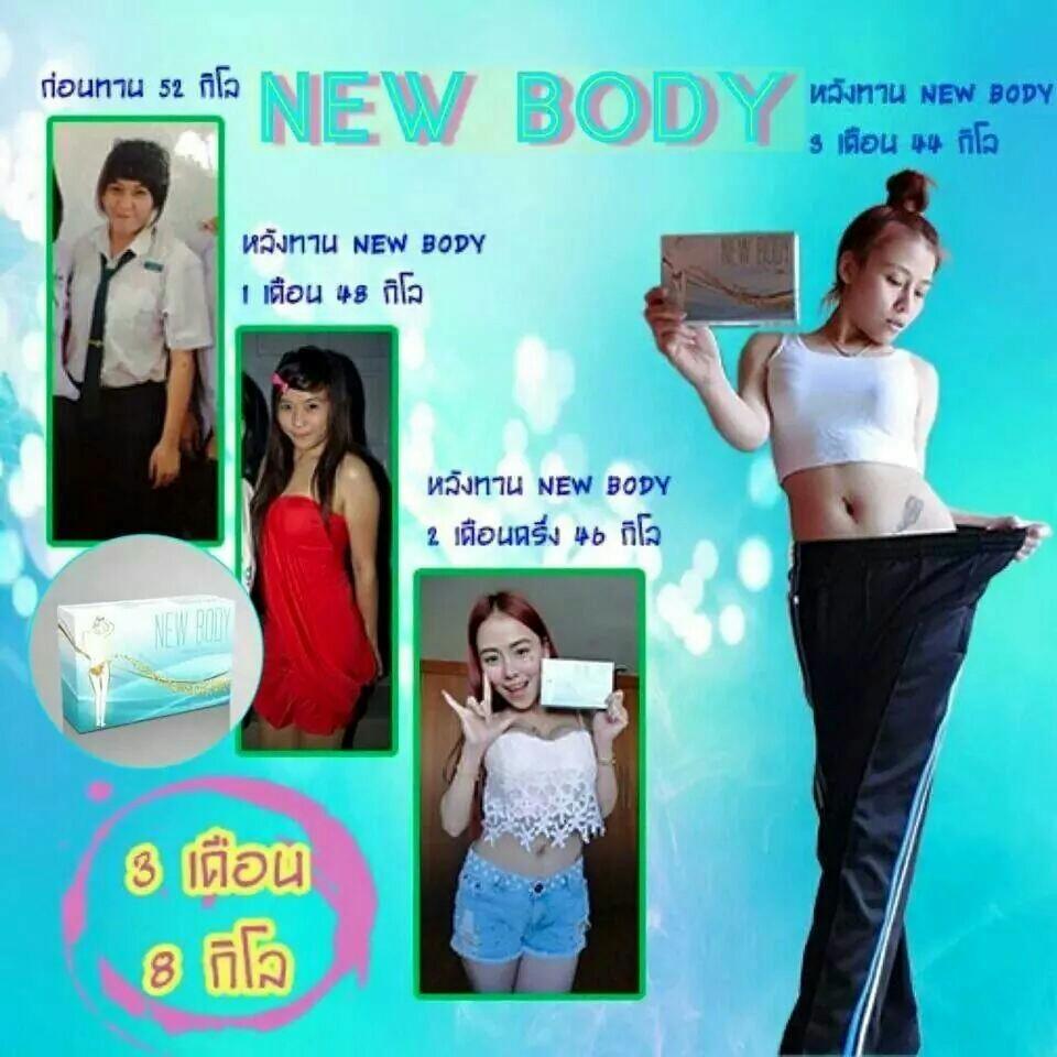 New-Body-16