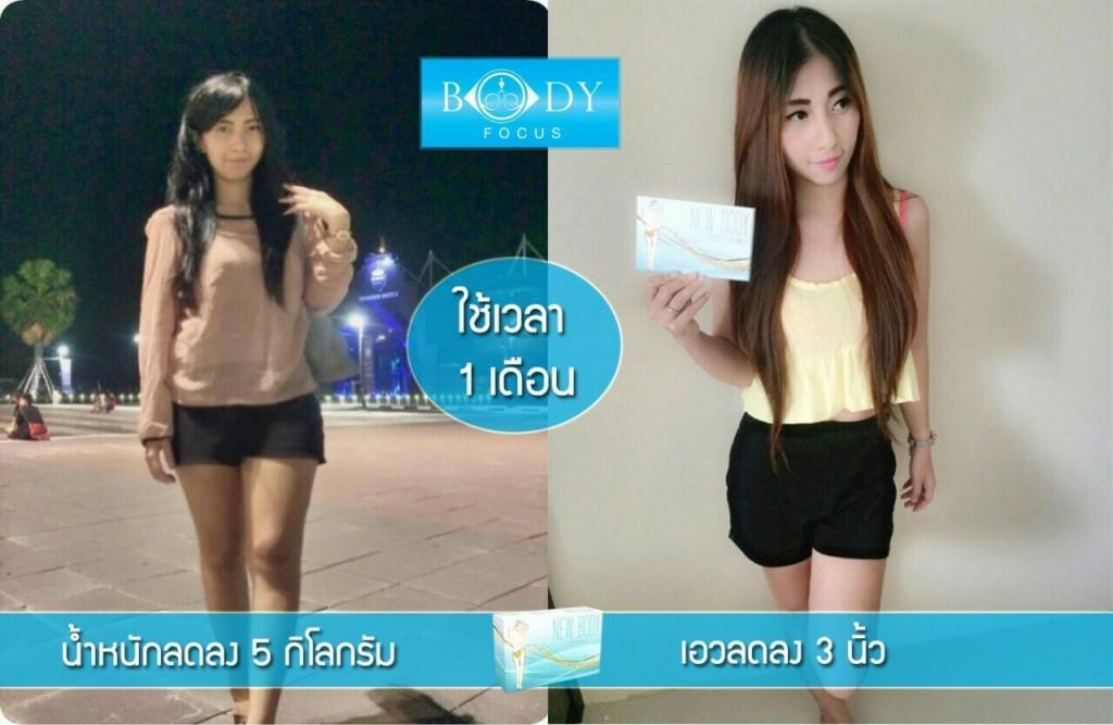 New-Body-18