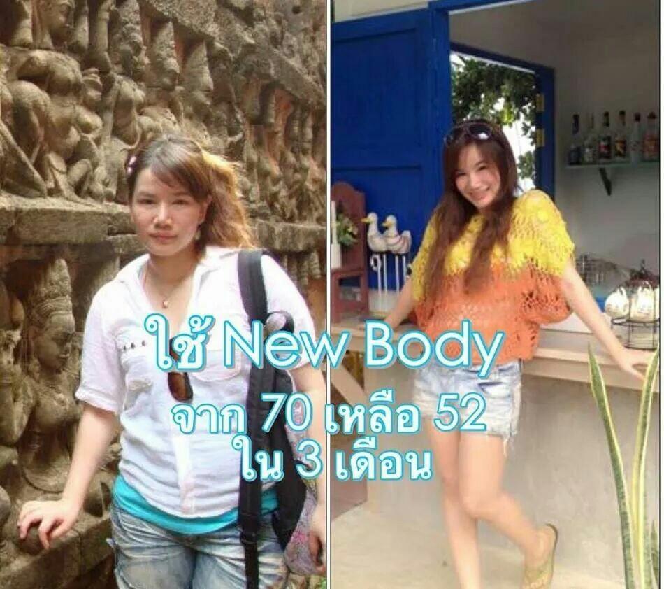 New-Body-19