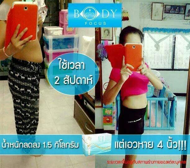 New-Body-20