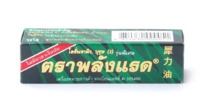 Palung-Rad