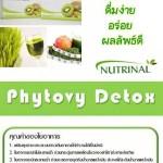 Phytovy Detox
