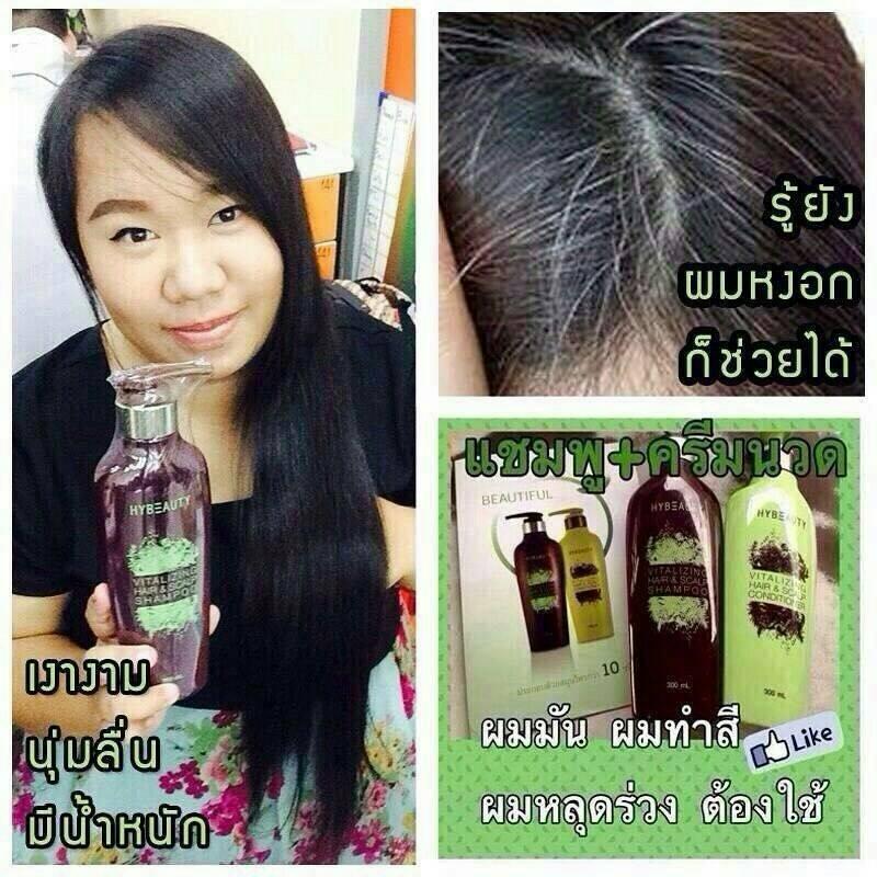 shampoo hybeauty