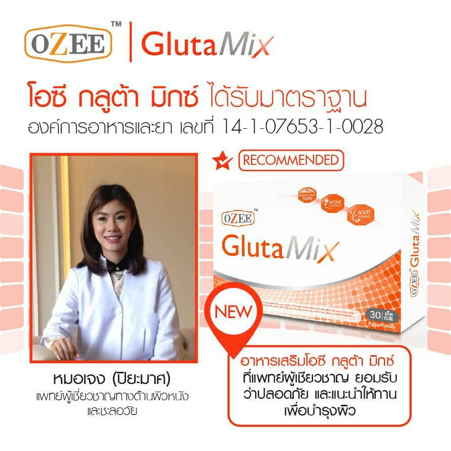 Ozee Gluta Mix