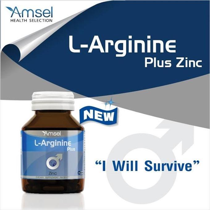 Amsel L-Arginine Plus Zinc เพิ่มความสุขให้ยาวนาน