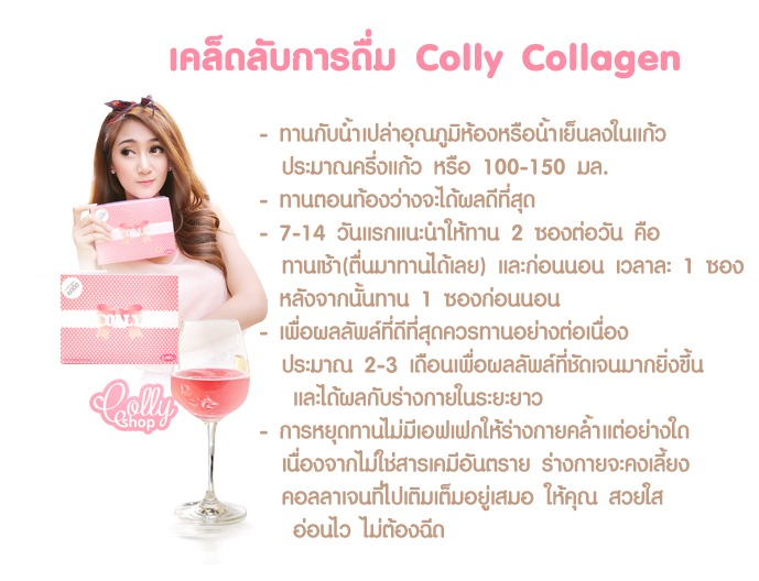 Colly Pink 6000