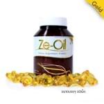 Ze-Oil ซีออยล์ ราคา