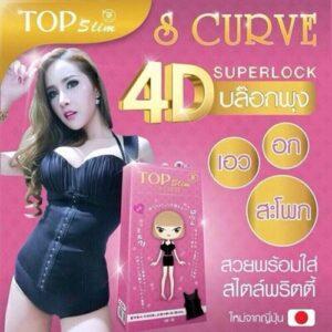 TOPSLIM S-CURVE 4D SuperLock