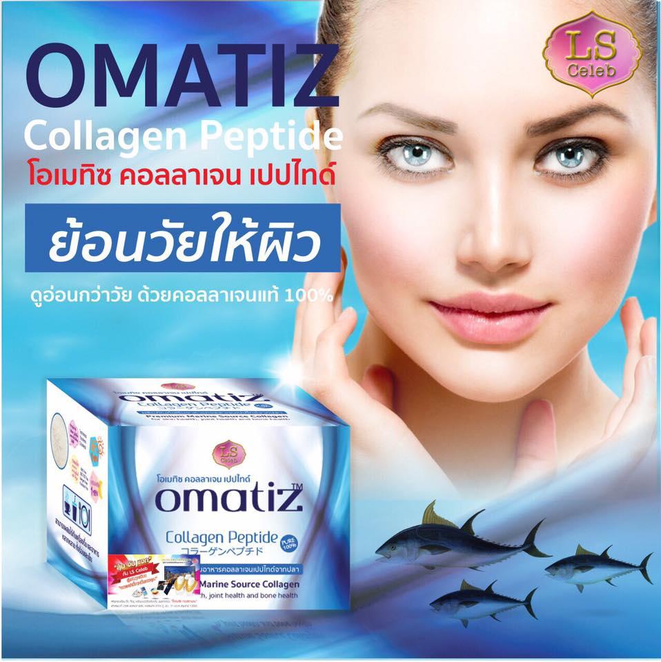 Omatiz Collagen Peptide