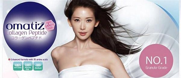 Omatiz Collagen Peptide Pure 100%