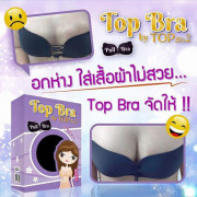 Topbra by topslim