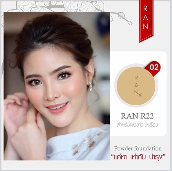 แป้งรัน RAN Powder by Nongchat