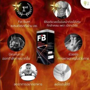 F.B. (Fat Burn)