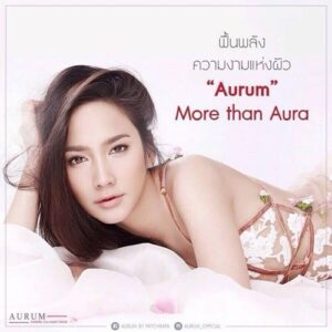 Aurum Ginseng Collagen Cream